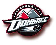 хоккейный клуб Донбасс